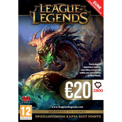 League of Legends 3250 RP 20 EUR Card