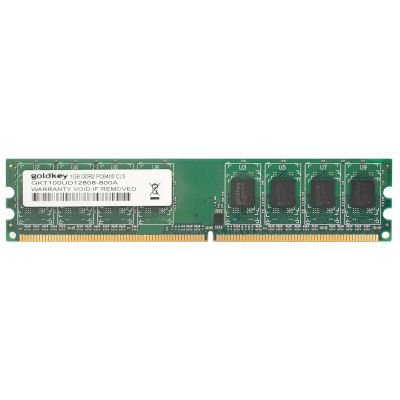 GoldKey Desktop RAM Value 1GB 800MHz DDR2