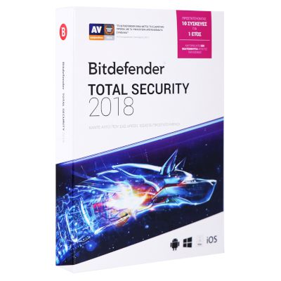 Bitdefender Total Security 2018 10 άδειες, 1 έτος