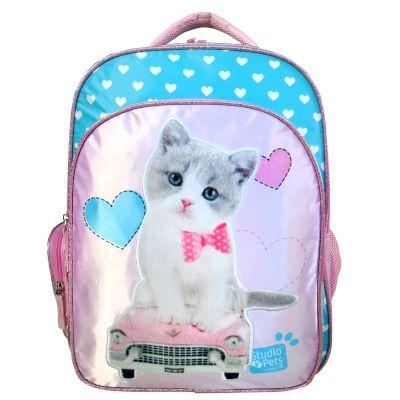 ea7658c0a1 Paxos Τσάντα Σχολική Studio Kitty Cute Pets - Τσάντες