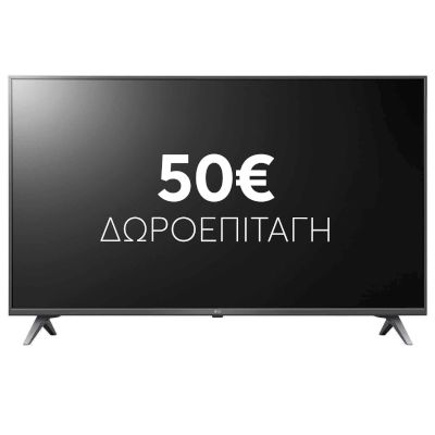 "LG LED TV 49SK8000 49"" 4Κ Ultra HD Smart"