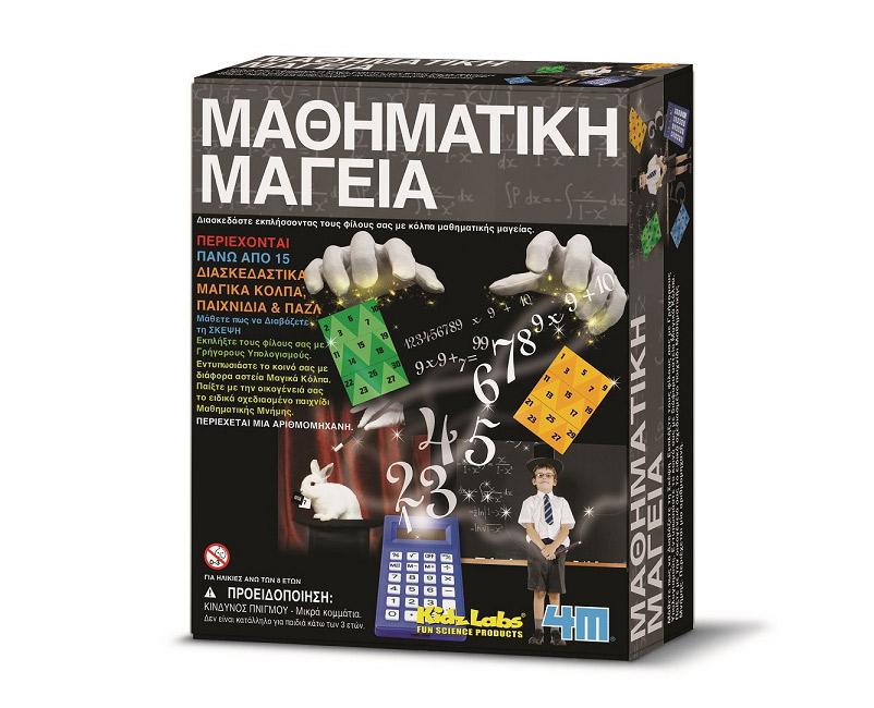 4M Μαθηματική Μαγεία