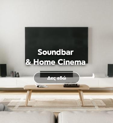 Soundbar and Home Cinema