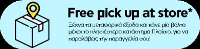Free pickup at store