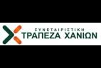 trapeza-xanion